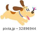 犬 動物 羽根つきのイラスト 32896944