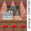 ベクトル コーヒー 店舗のイラスト 32897380