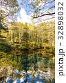 北海道 神の子池 秋の写真 32898032