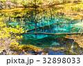 北海道 神の子池 秋の写真 32898033
