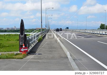札幌大橋 当別側の写真素材 [329...