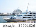船 乗り物 船舶の写真 32901626