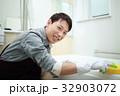 男性 風呂掃除 主夫の写真 32903072