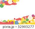 雲 菊 松のイラスト 32903277