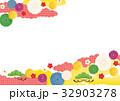 雲 菊 松のイラスト 32903278