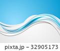 抽象的 背景 青のイラスト 32905173