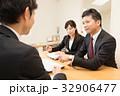 ビジネス ミーティング ビジネスウーマンの写真 32906477
