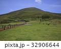 ふれあい牧場 八丈島 八丈富士の写真 32906644