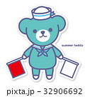 熊 夏 海兵のイラスト 32906692