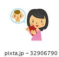 スマホと妊婦【二頭身・シリーズ】 32906790
