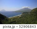 八丈富士 風景 伊豆諸島の写真 32906843
