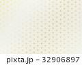 和柄 柄 模様のイラスト 32906897