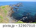 襟裳岬 岬 海の写真 32907010