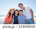 家族 夏休み 家族旅行の写真 32909648
