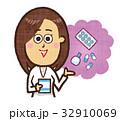 薬剤師 薬 説明のイラスト 32910069