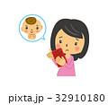 スマホと妊婦【二頭身・シリーズ】 32910180
