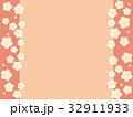 桜 フレーム 春のイラスト 32911933