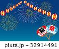 花火と提灯と祭のうちわ 32914491