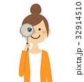 女性 ママ 若いのイラスト 32914510