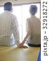仲良し シニア 夫婦の写真 32918272
