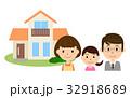 家族 住宅 マイホームのイラスト 32918689