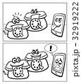 phones and smart phone comics 32919222