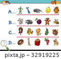 first letter of a word activity game 32919225