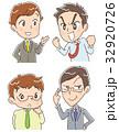 男性 ビジネスマン 漫画のイラスト 32920726