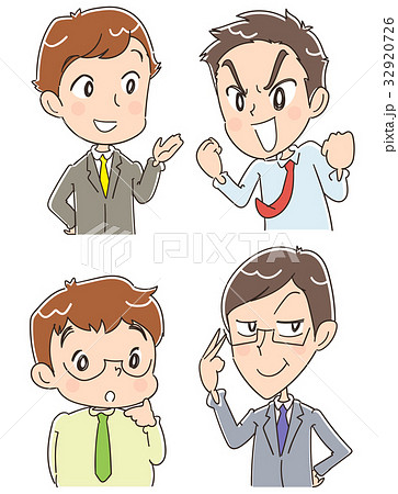 個性的な男性(ビジネスマン)グループのイラスト 32920726