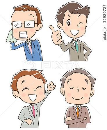 個性的な男性(ビジネスマン)グループのイラスト 32920727