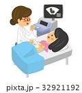 妊婦健診 エコー検査 妊婦のイラスト 32921192