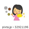妊婦とお金【二頭身・シリーズ】 32921196