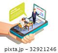 オンライン 学問 学習のイラスト 32921246