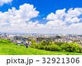 住宅街 住宅地 都市風景の写真 32921306
