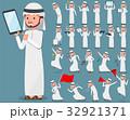 flat type Arab man_2 32921371