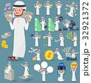 男性 アラビア人 民族衣装のイラスト 32921372