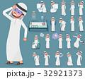 flat type Arab man_sickness 32921373