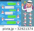 flat type Arab man_sns 32921374