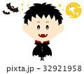 ドラキュラ ハロウィン 仮装のイラスト 32921958