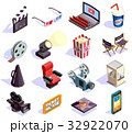 Cinema Isometric Icons Set 32922070