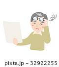 老眼 男性 シニアのイラスト 32922255