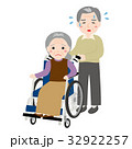 老老介護 男性 シニアのイラスト 32922257
