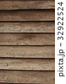 Old wooden wall with nails 32922524