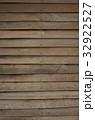 old wood wall 32922527