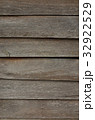 Old wood background, Old wooden wall 32922529