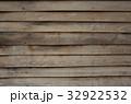 Old panel wood background Horizontal 32922532