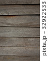 Grunge wood panel for background 32922533