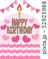 誕生日カード 誕生日 HAPPYのイラスト 32925968
