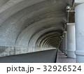稚内港北防波堤ドーム 32926524