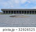 稚内港北防波堤ドーム 32926525